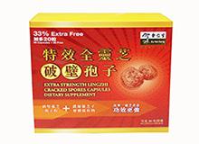 Eu Yan Sang Extra Strength Lingzhi Cracked Spores