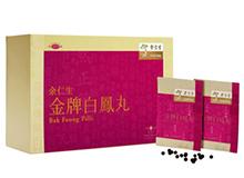 Eu Yan Sang Golden Label Bak Foong Pills